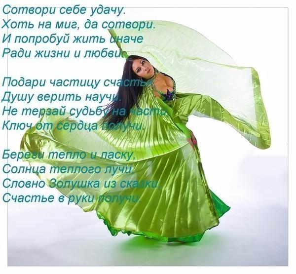 азербайджанская, рецепт поздравления восточному мужчине пилинг это