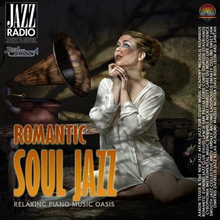 VA - Romantic Soul Jazz (2016)